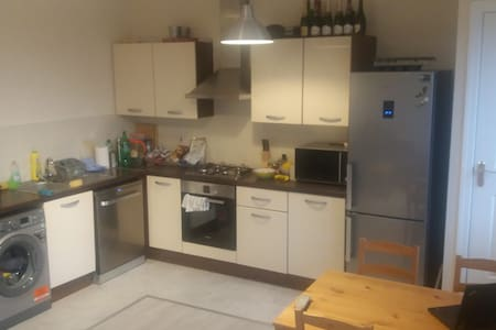 North Dublin cosy apartment - Finglas - Apartment