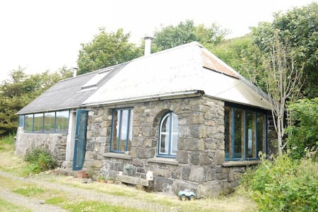 Bothy by the Sea - Waternish - Другое