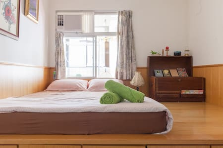 Vintage Double room in Taipei/5 mins to Shilin MRT - 士林區 - Apartment