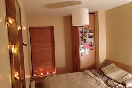 Cosy double bedroom in Dublin - Apartamento