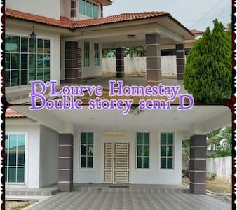 Semi-D, Dbl Storey Bdr Perdana F6 - Dom