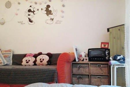 덕후의 집, Mickey&Minnie Maniac:3M 대실가능 - Apartment