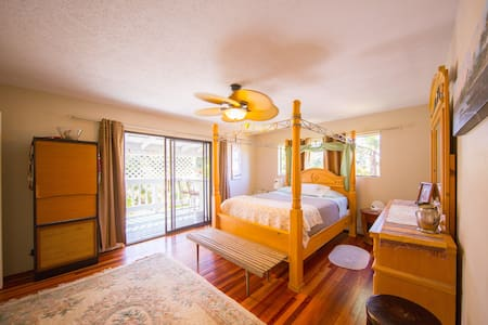 Two Room Suite w/private entrance - Hilo - Appartamento
