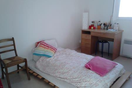 Appartement bord de l'Erdre - Nantes - Wohnung