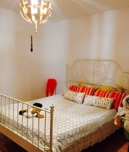Cosy Double Bedroom with Car option - House