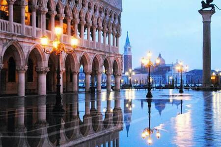 PRETTY HOME NEAR VENICE AND LAGUNA - Venice