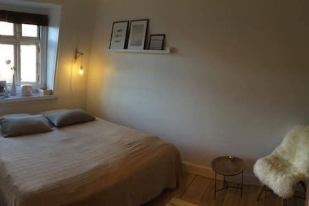 Privat room with own bathroom in Esbjerg - Esbjerg - Apartment