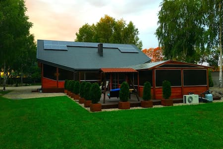 House with a heated pool, beautiful garden,bikes - Mogilno