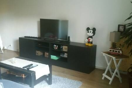Appart Tout Confort - 10min Paris - Le Plessis-Robinson - Apartment