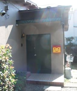 日本間4畳半押し入れ付き - Suginami-ku - House