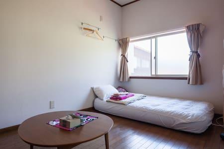 Kichijyoji.ghibli .park wi-fi FREE! - Apartment