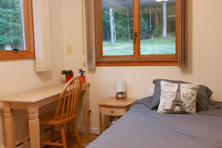 Guest Room in a Mountain Estate  - Watchung - Dom