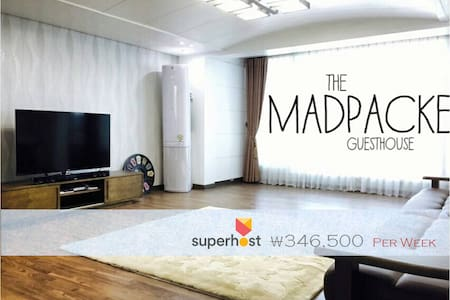 《STAY WITH SUPERHOST》 ☆5-Star☆Review☆On☆Airbnb☆  Only 5 minutes walk away from the Cheongdam Subway Station Line7 Exit8.  Cozy, Comfortable and Safe. 'The Madpacker Guesthouse' will most definitely be your home away from home!