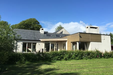 Modern stylish house near Adare