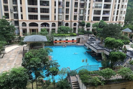 华府一号:现代公寓套间,座落在太和风景区和百步梯旁,安静舒适方便 - 清远 - Wohnung