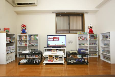 Akihabara: Gamer's Paradise - Wohnung