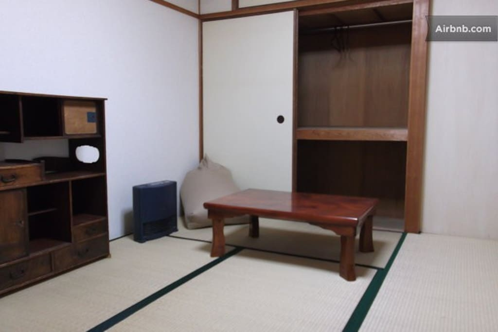 Japanese style room.We offers a tatami room.