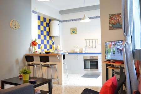 """""""Apartamento El Patio"""" Centro-Playa - Appartement"""