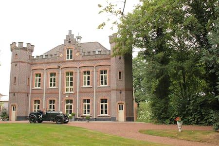 Castel 't Haantje near Bruges - Szoba reggelivel