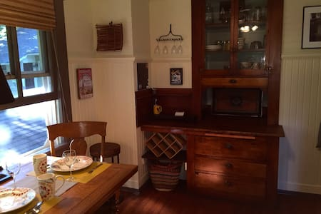Vintage Carriage House Apartment - Asheville - Appartamento