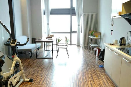 Apartment in Shine City (Shine Hills) near Airport - Appartement