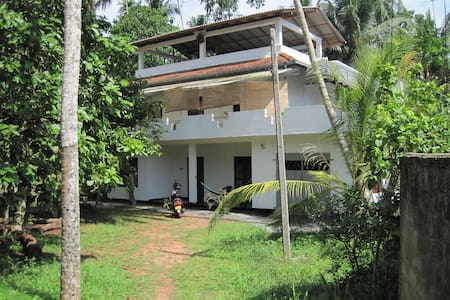 Natural, Peaceful & Private, King En-Suite Room - Talo