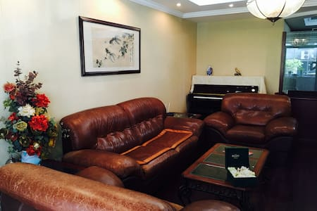 living room big sofa in city center - Shanghaï - Appartement