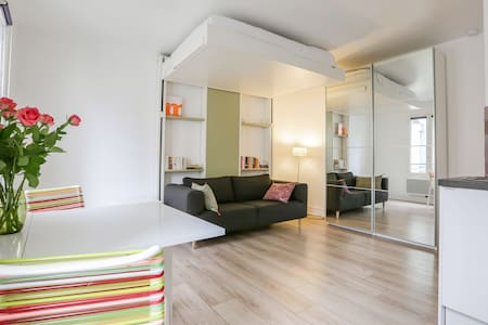 Lovely Studio Flat in Bastille.