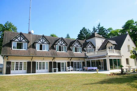 La Grande Vallée - Maison de charme - Fontaineblau - Domek gościnny