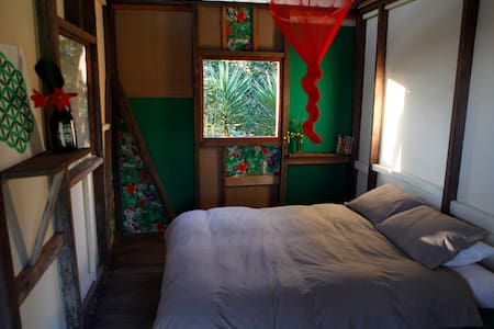 Finca Musica del Bosque - Double - Jungle Room - Matagalpa - House