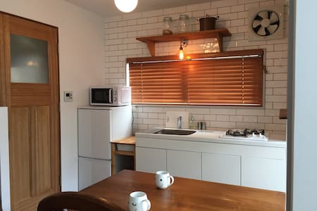 Lovely room in Central KOBE - Appartement