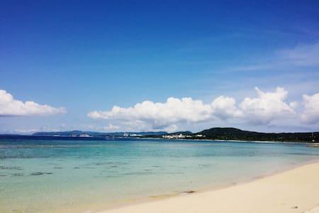 沖縄の真ん中恩納村のマンション - Leilighet