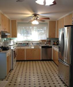 Private Apartment in Kula Maui Home-2 bedroom - Kula - Hus