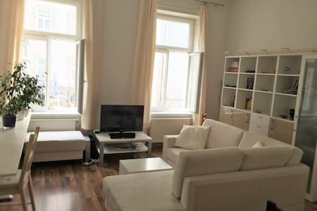 Central Apartment close to Downtown - Apartment