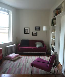 Private cozy room for rent