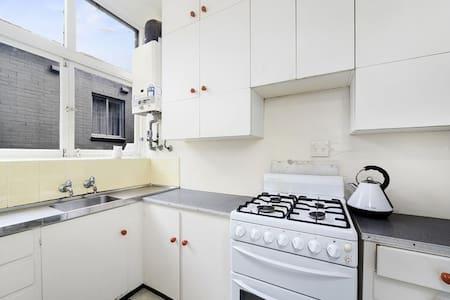 Rose Bay Harbour Side Master Room - Rose Bay - Apartment