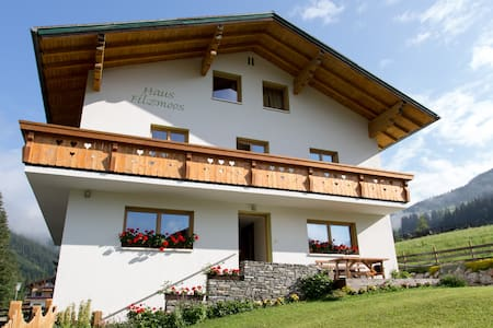 Apartment #1 in Austrian Alps - NEW - Appartement