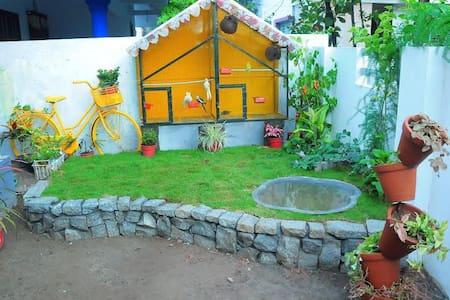 El Casa - Rumah