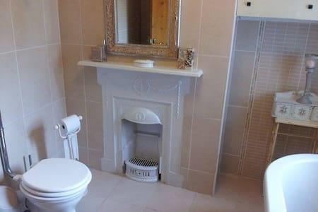 Situated on the outskirts of Derry's historic city and over-looking the Donegal Mountains makes this a perfect retreat to relax and visit all the local sights and attractions. A minimum of 2 days booking is required to rent this beautiful property...