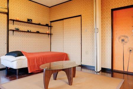 Retro Chic room - House