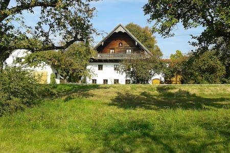 Urlaub auf dem Einfachlebenhof - Tiefenbach