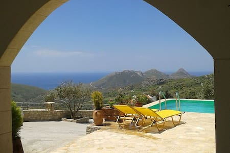 2 Bedroom Villa with amazing view - Talo