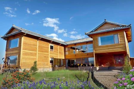 位于泸沽湖畔的别墅,体验慢活感受自然 - Villa