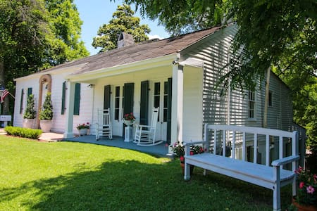Room for Rent at Steele Cottage - JM Swords - Vicksburg - Ház