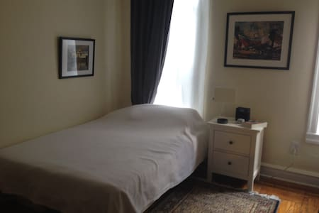 Large, Cozy, Quiet Bedroom - Inwood