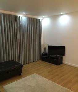 En suite double room in Clapham - London - Apartment