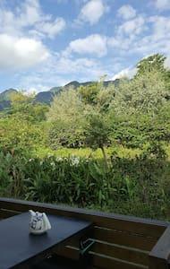微風的自然是我們的主題,讓旅人享受最大的放鬆與放空是想與妳你分享的。 - 長濱