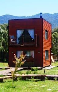 Cabaña Parma (1-4 pers) - Casa de campo