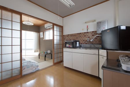 Apartment near Kamogawa  - Wohnung