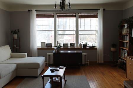 Superbe chambre chaleureuse - Appartement